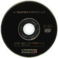 TOYOTA (トヨタ) 純正部品 DISC NAVIGATION 品番08664-0AD78