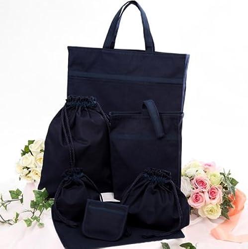 tienda en linea Premium Selection 7-piece set (lesson bag zapatos case gym gym gym clothes bag, lunch bag, glass bag, place mat, reckoning pocket) Traditional Line made in Japan (japan import)  ahorra hasta un 30-50% de descuento
