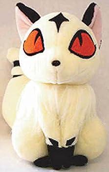 Great Eastern Inuyasha  Kirara/ Kilala Cat 9  Plush Doll