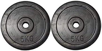 Dumbbells Set - 5Kg - 2 Pcs - Black