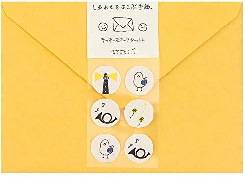 ミドリ 封筒 しあわせ 青い鳥柄 20466006 【× 3 パック 】
