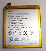 ZTE MONO MO-01J用バッテリー 新品