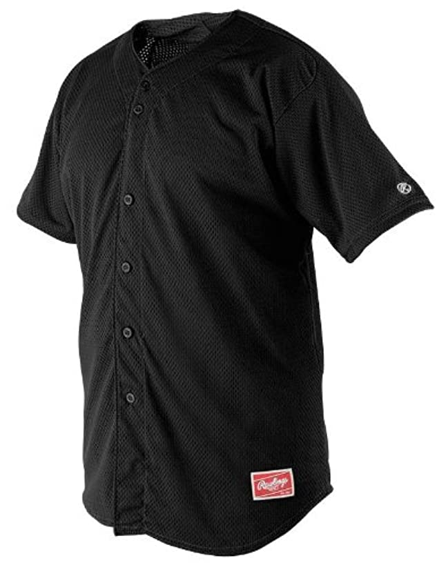 Rawlings Men's Full Button RBJ167 Jersey