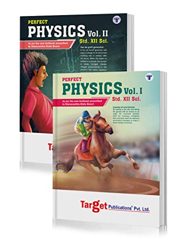 Std 12 Physics 1 and 2 Books | Science | Perfect Notes | HSC Maharashtra State Board | Based on the Std 12th New Syllabus of 2020 - 2021 | Set of 2 Books