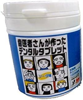 歯医者さんが作ったデンタルタブレット ボトルタイプ 60g(ソーダ)