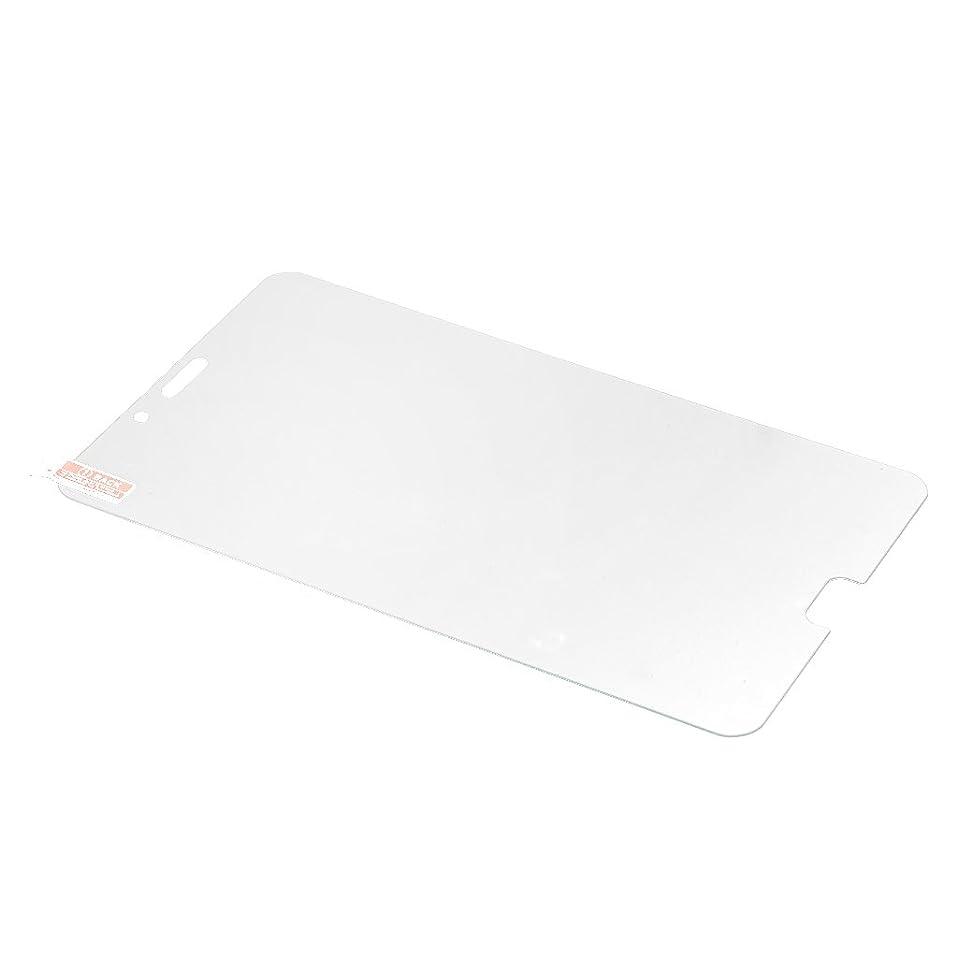 すみませんアカデミックに関してFenteer 耐衝撃  強化ガラス スクリーンプロテクター スクリーンカバー 指紋防止  Samsung Galaxy Tab 4 T330適用