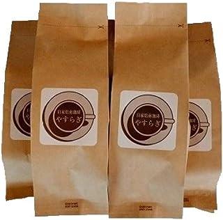 自家焙煎珈琲やすらぎ 業務用 極上珈琲豆 [受注後焙煎] モカブレンド 高級 コーヒー豆 1kg (豆のまま)