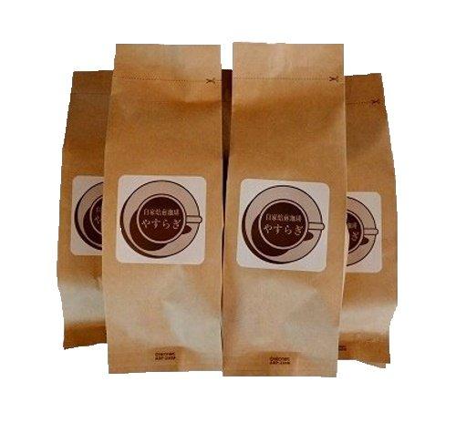 自家焙煎珈琲やすらぎ 極上の珈琲豆 【受注後焙煎】 コロンビアブレンド 1kg コーヒー豆 (中挽き)