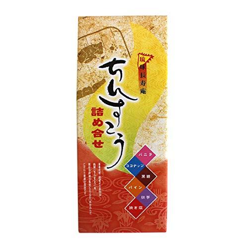 沖縄銘菓 ちんすこう詰合せ 12個入×2箱 優菓堂 バニラ パイン 黒糖 ココナッツ 紅芋、焼き塩 6種類の味が楽しめます