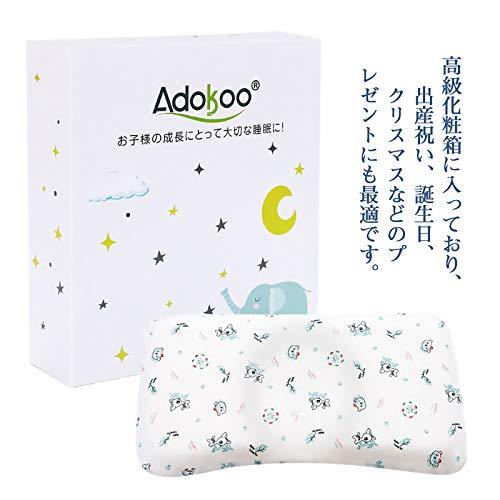 Adokooベビーまくら向き癖防止枕絶壁頭斜頭変形猫背寝姿を矯正頭の形が良くなる男女兼用汗とり快眠低反発ピロー綿100%無添加寝ハゲ対策通気まくら