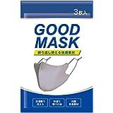 GOOD MASK マスク 3枚組 男女兼用 調整紐付き 立体構造 丸洗い 繰り返し使える レギュラー (グレー)