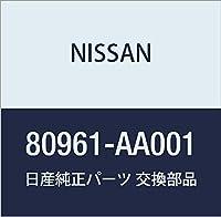 NISSAN (日産) 純正部品 フイニツシヤー パワー ウインドウ スイツチ フロント LH スカイライン 品番80961-AA001