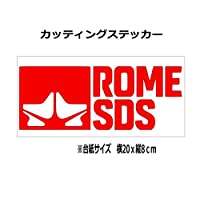 【②】ROME SDS ローム カッティング ステッカー (赤, 20)