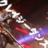 クレイジーダンス / Mr.FanTastiC