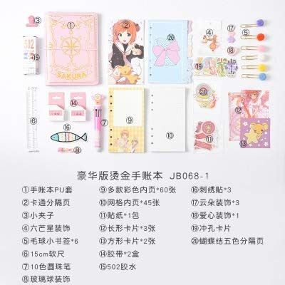 VODVO Japonés Sakura Animado Magia Diario de la Muchacha Cuaderno A6 Creativo Carpeta de Hojas Sueltas Espiral Balas Planificador del Cuaderno en Diario (Color : Luxury)