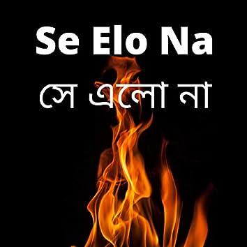 Se Elo Na (feat. Pritam Kumar & DK)