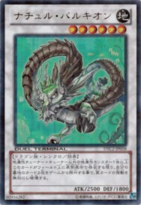 YuGiOh  Card [Naturia Barkion] (Ultra) DTC2JP058UR [Duel Terminal  Champion of Chaos ]