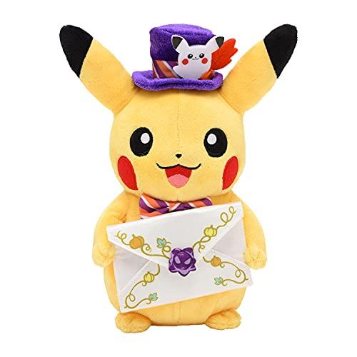 ポケモンセンターオリジナル ぬいぐるみ Pokémon Pumpkin Banquet ピカチュウ