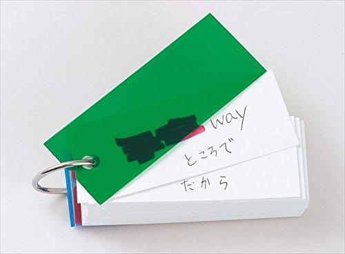 レイメイ藤井単語カードミニサイズWD10