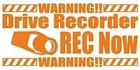 カッティングステッカー DriveRecorder REC Now(ドライブレコーダー録画中) サイズL 約92mmX約195mm オレンジ 橙