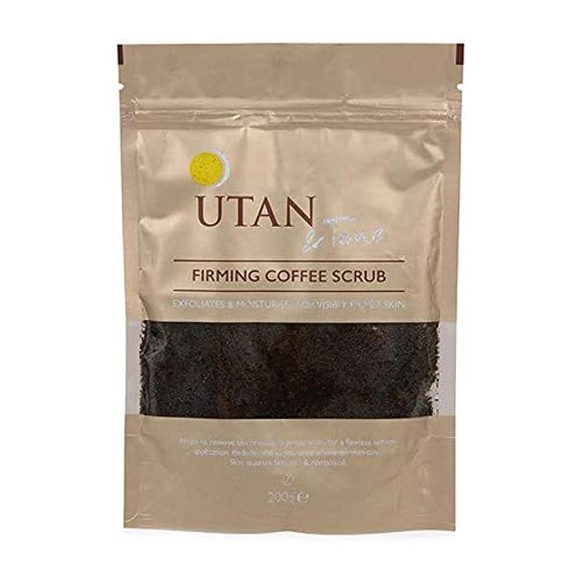 トレード入札純度[Utan & Tone ] オランウータン&トーン引き締めコーヒーボディスクラブ200グラム - UTAN & Tone Firming Coffee Body Scrub 200g [並行輸入品]
