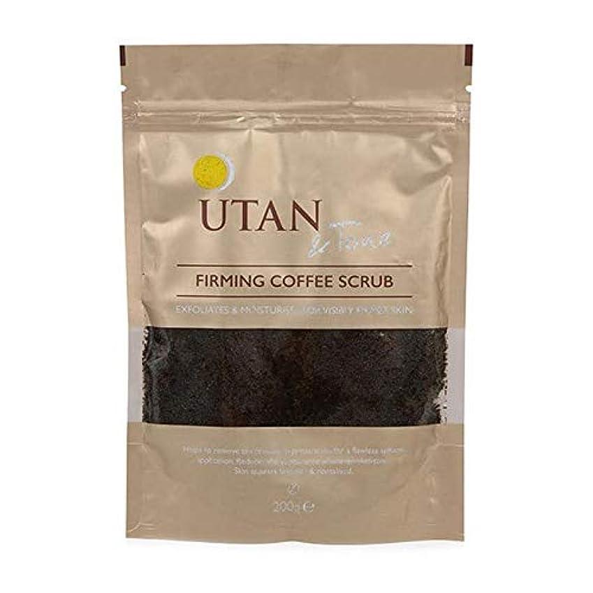論争の的変更縮れた[Utan & Tone ] オランウータン&トーン引き締めコーヒーボディスクラブ200グラム - UTAN & Tone Firming Coffee Body Scrub 200g [並行輸入品]