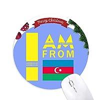 私はアゼルバイジャンから クリスマスツリーの滑り止めゴム形のマウスパッド
