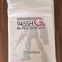 未組立 945SHG ver.RX-78-2ガンダム ガンプラ 30周年記念
