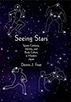 Seeing Stars: Sports Celebrity, Identity, and Body Culture in Modern Japan (Harvard East Asian Monographs)
