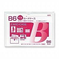 共栄プラスチック クリーンソフトケース B6 SC-6 / 20セット