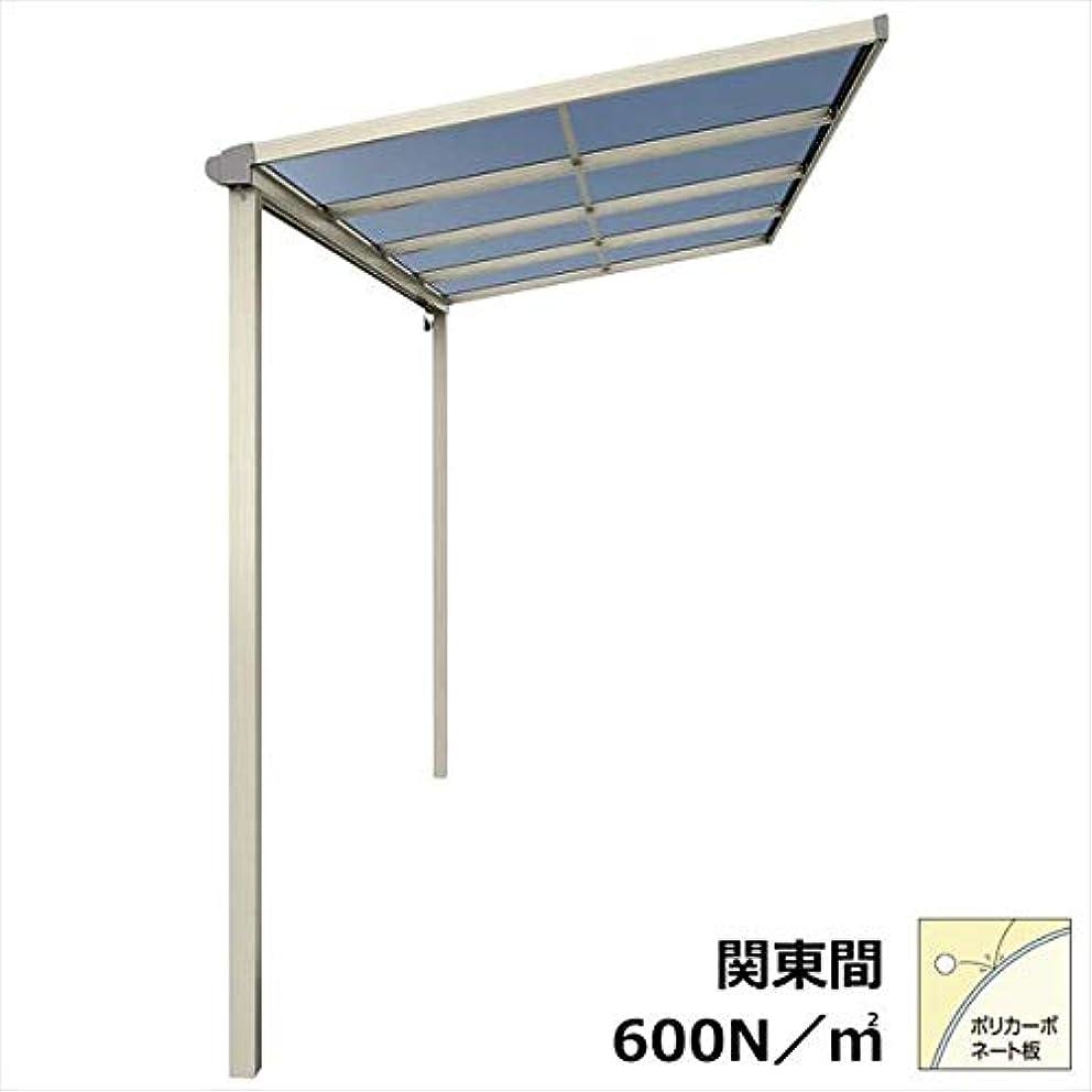 ジョブ真実ジムYKKAP テラス屋根 ソラリア 1間×9尺 柱標準タイプ 関東間 フラット型 600N/m2 ポリカ屋根 単体 ロング柱 積雪20cm仕様 カームブラック