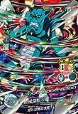 ドラゴンボールヒーローズJM01弾 / HJ1-SEC 六星龍 UR SEC