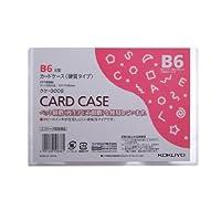 コクヨ カードケース(環境対応)硬質B6 60枚 Japan