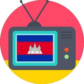Khmer Online TV