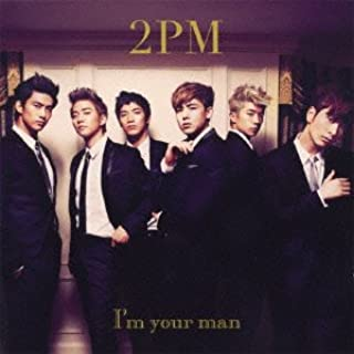 I'm your man 初回生産限定盤B