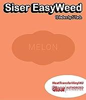 Siser EasyWeed アイロン接着熱転写ビニール - 12インチ (メロン、5ヤード)