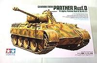 ☆ドイツ戦車パンサーD型 1/35ミリタリーミニチュア☆