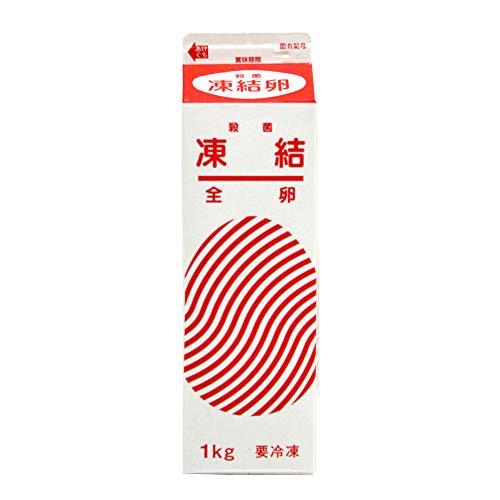 凍結全卵(殺菌) イフジ産業 1kg 冷凍全卵 無添加