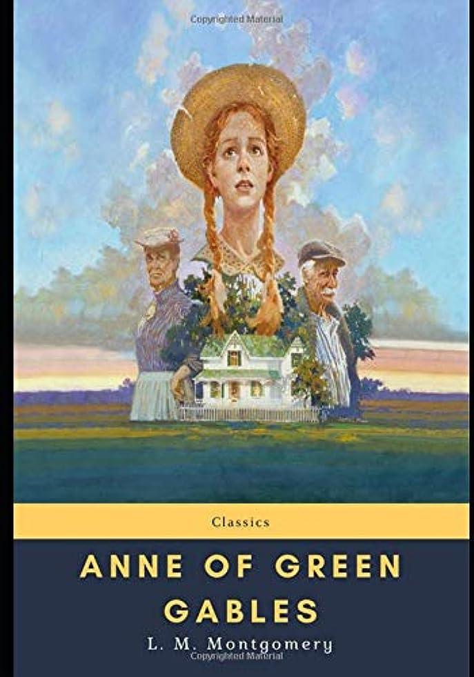 触手スカープ第九Anne of Green Gables