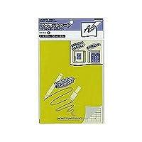 マグネットシート(ホワイトボードタイプ) 200×150mm 0.8mm厚 品番:マク-310Y 注文番号:51150617 メーカー:コクヨ