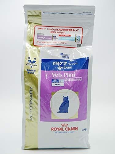 【療法食】 ベッツプラン キャットフード VetsPlan pHケア フィッシュ 成猫用 2キログラム (x 1)