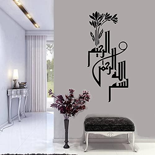 HFDHFH Hermosa Flor calcomanía de Pared Dios árabe Alá Corán Sala de Estar Dormitorio Mezquita 57X122CM