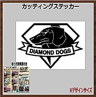 ②ダイヤモンドドッグズ DIAMOND DOGS メタルギア MGS5 カッテイングステッカー (黒, 40×28cm 1枚)
