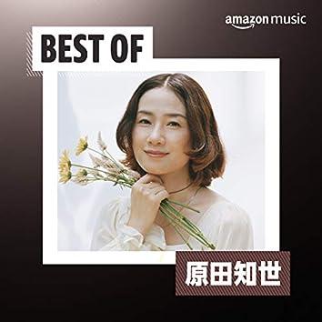 Best of 原田知世