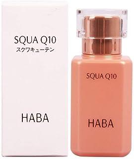 日本进口  Haba 辅酶美容液30ml(进)