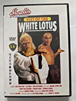 Fists of the White Lotus [DVD]