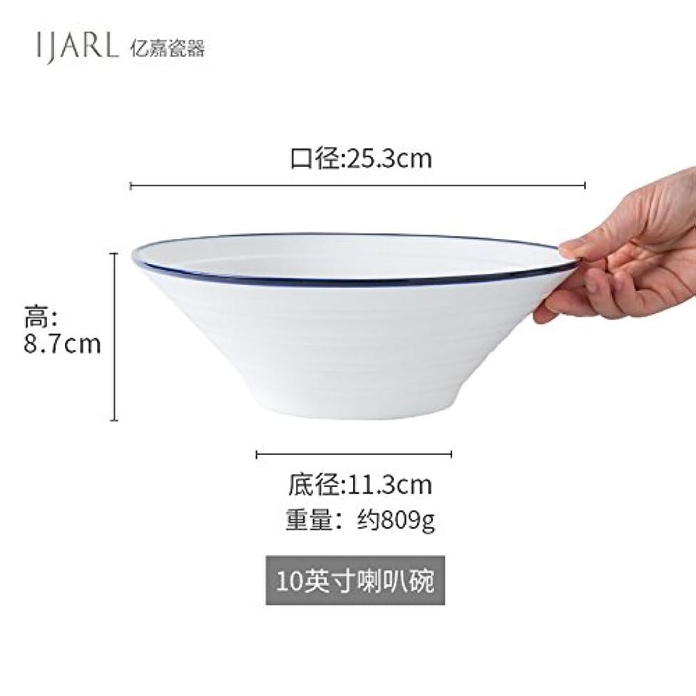 YJTCW A bowl of soup soup bowl Fresh Fruit Salad large bowl bowl bowl,10 inches
