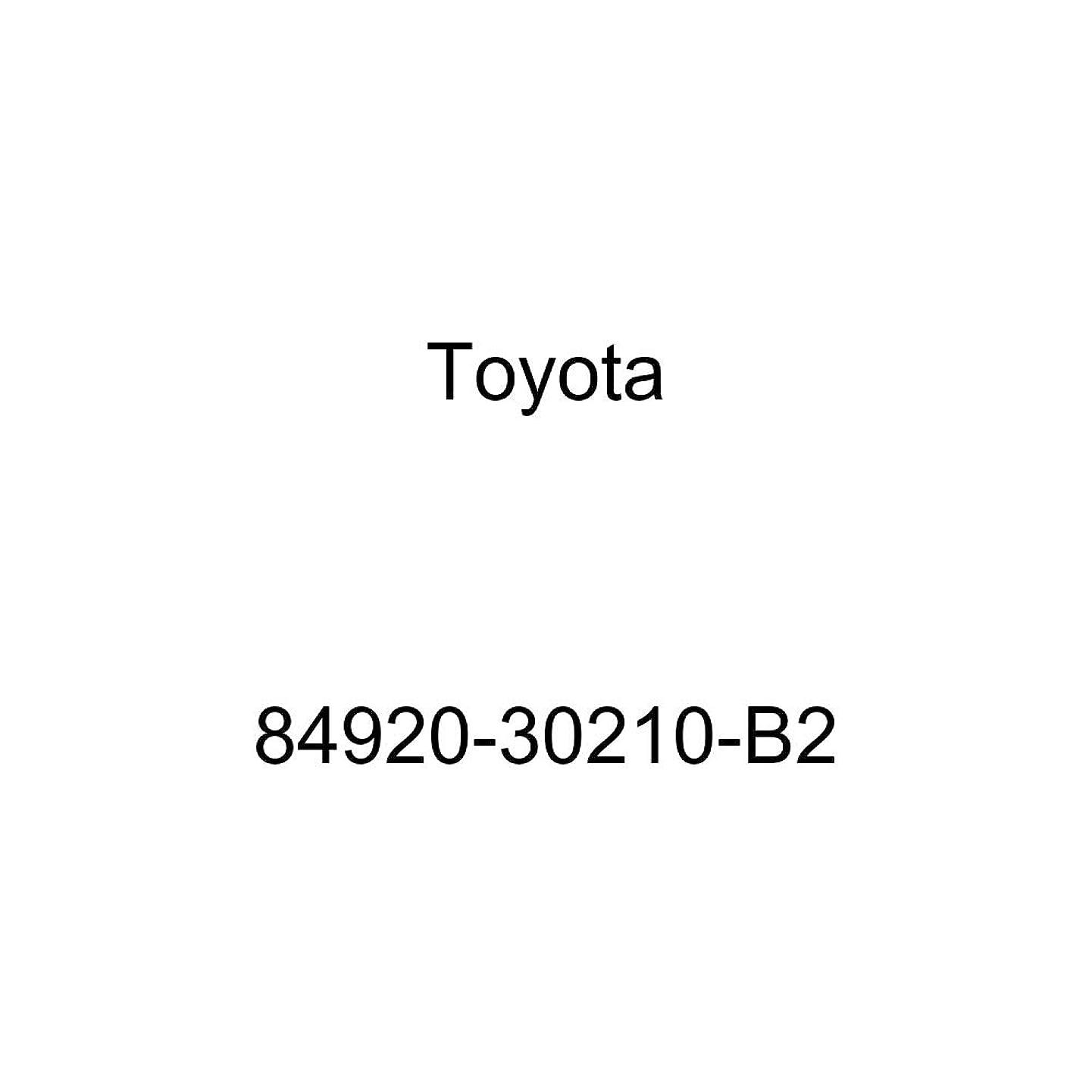 TOYOTA 84920-30210-B2 Power Seat Switch Assembly