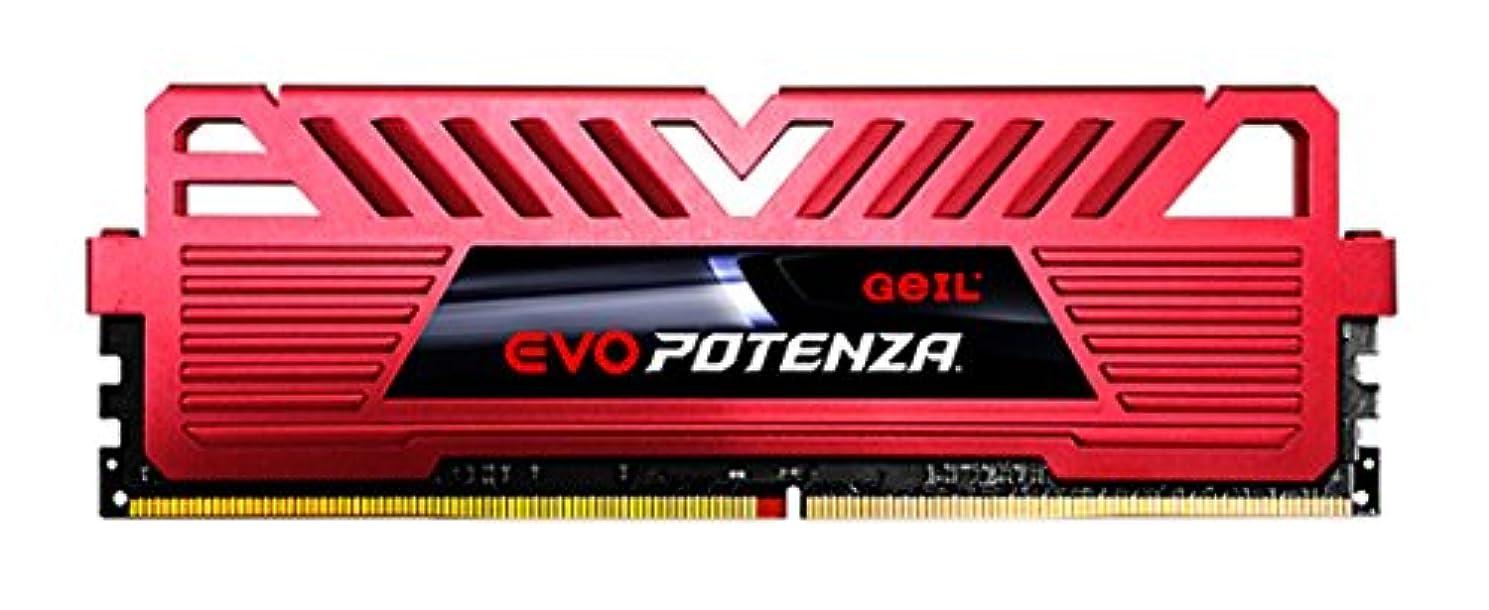 GeIL EVO POTENZA 8GB (2 x 4GB) 288-Pin DDR4 SDRAM 2400 (PC4 19200) Desktop Memory GPR48GB2400C16DC