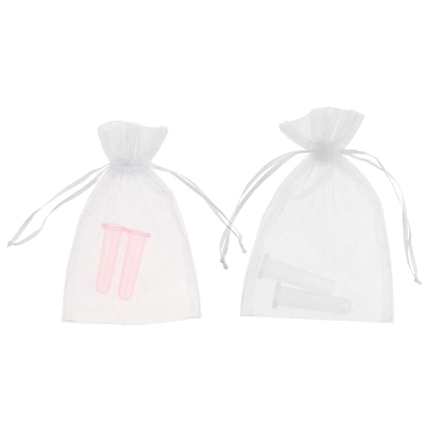 伝える信念ジョリーD DOLITY シリコーン素材 顔 首用 マッサージ 吸い玉 カッピングカップ 2個 収納ポーチ 高品質